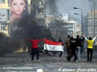 مظاهرات عارمة شهدتها القاهرة وكبريات المدن المصرية