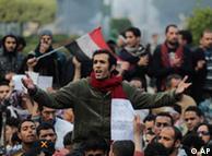 تظاهرات مردم مصر در مخالفت با مبارک