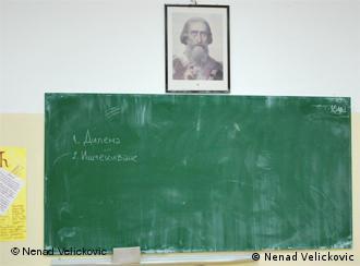 Sveti Sava iznad školske table