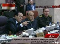 جلسهی روز یکشنبهی حسنی مبارک با سران ارتش و دولت