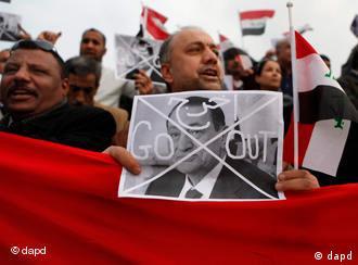 تظاهرات مخالفان حسنی مبارک
