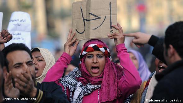 Διαδηλώσεις κατά του Μουμπάρακ στο Κάιρο το 2011