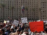 میدان التحریر