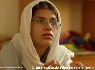 صحنهای از فیلم جدایی نادر از سیمین