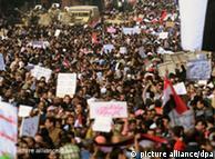 میدان تحریر (میدان آزادی) در قاهره روز سهشنبه