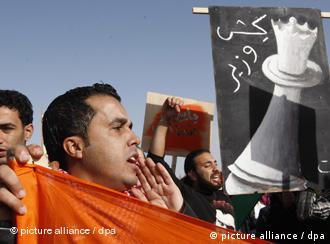 protestors in amman