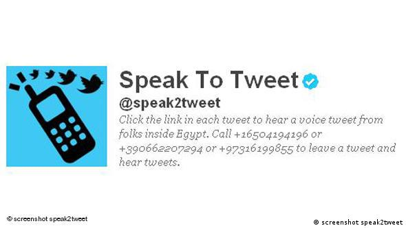 صفحه Speak2Tweet در توییتر