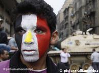 جوان معترض مصری در قاهره