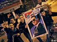 تظاهرات در مصر همچنان ادامه دارد