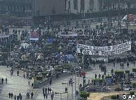 میدان تحریر قاهره روز پنجشنبه