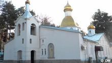 Orthodoxe Kirche von außen in Tadschikistan Datum: Anfang 2011, Foto: Galim Fashutdinow