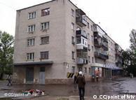 A grocery store in L'viv, Ukraine