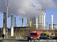 Smoke pours out of smokestacks at a heating station that provides gas to central Kiev