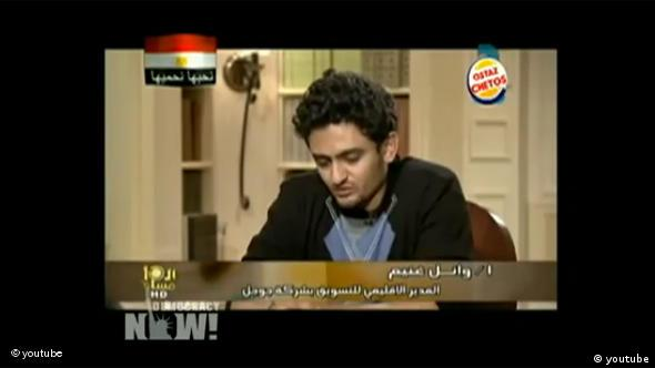 Ghonim giving his emotional interview on Dream TV