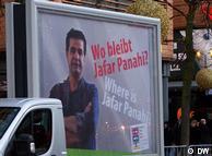 پوستر برلیناله در حمایت از جعفر پناهی