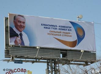 Предвыборный плакат в Алма-Ате