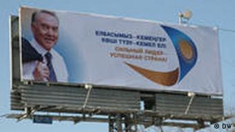 Новые билборды в Алма-Ате: предвыборная кампания фактически началась