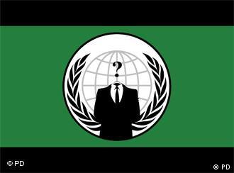 لوگوی رسمی گروه ناشناس