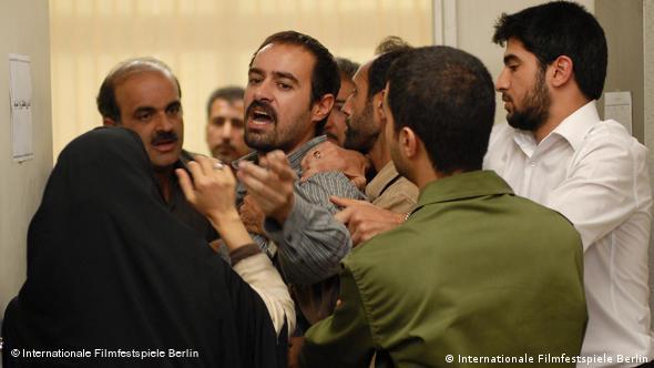 Flash-Galerie Filmstill Jodaeiye Nader az Simin von Asghar Farhadi