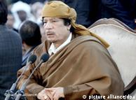Ο ηγέτης της Λιβύης Καντάφι