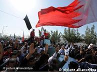 صحنهای از تظاهرات در بحرین