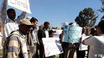 Facebook-Aktivisten im Jemen demonstrieren für mehr Rechte (Foto: DW/Fatima Al-Aghbary)