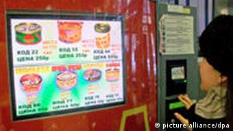 در دستگاه اتومات ایکرومات در روسیه میتوان خاویار خرید