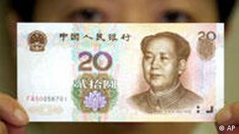 Kineska novčanica juan s Maovim likom