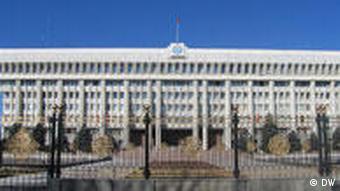 Резиденция президента Киргизии