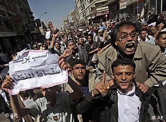 تظاهرات مخالفان دولت در صنعا (۱۸ فوریه ۲۰۱۱)