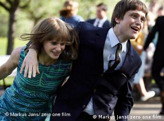 Кадр з фільму «Хто, якщо не ми»