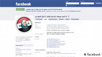 Screenshot der Internetseite facebook.com