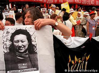 100 Jahre internationaler Frauentag Flash-Galerie 2011 Menschenrechte China