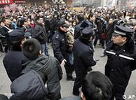 2月20日北京王府井出现大批警察