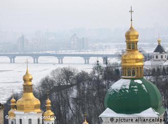 Столица Украины Киев