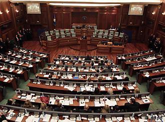 Parlamenti në Prsihtinë