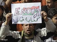 رژیم معمر قذافی پس از بیش از ۴۱ سال حکومت با بحرانی جدی روبرو شده است
