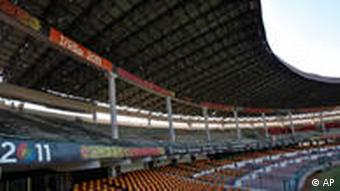 Chinnaswamy Stadion in Bangalore Indien