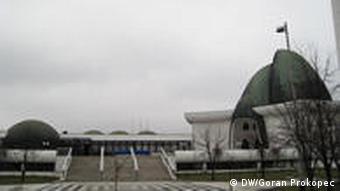 Islamski centar u Zagrebu