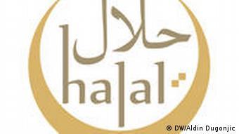 Logotip hrvatske halal-kvalitete