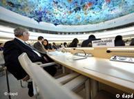 مقر شورای حقوق بشر در شهر ژنو
