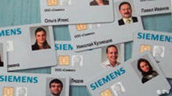 Служубные удостоверения сотрудников компании Siemens в России