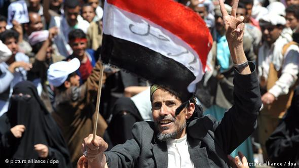 Flash-Galerie Continuous anti-government protests in Yemen