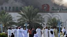 Proteste in Oman Ende Februar 2011