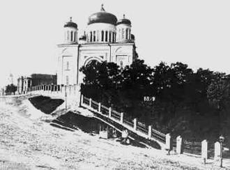 Десятинна церква, якою вона була в ХІХ столітті