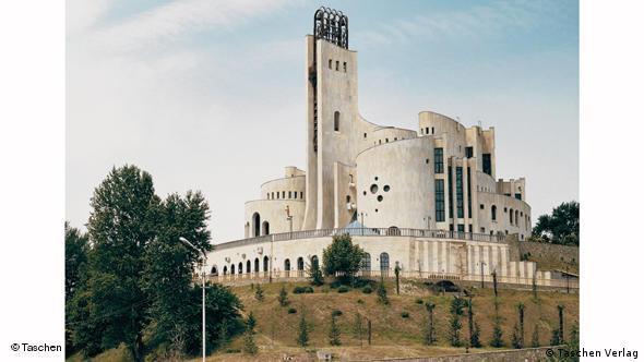 Дворец торжественных обрядов (Тбилиси, арх. Р. Джорбенадзе и В. Орбеладзе)
