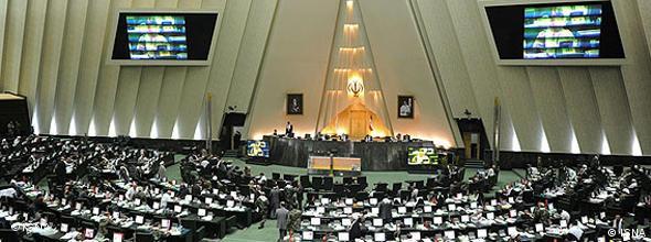 NO FLASH Iran Parlament in Teheran