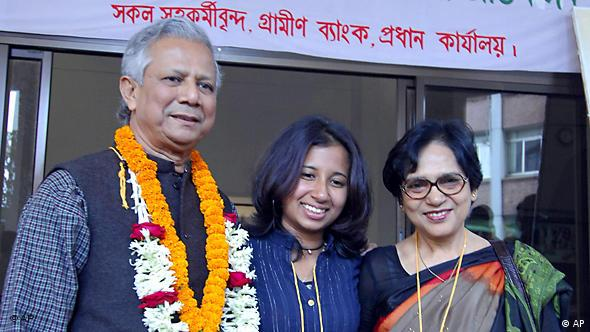 Flash-Galerie Muhammad Yunus Grameen Bank in Dhaka
