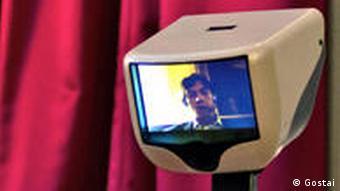 Робот - репетитор 2.0: видеоконференция на дому