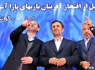 محمود احمدینژاد و مشاورانش